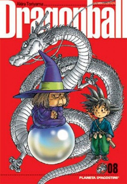 DRAGON BALL ULTIMATE EDITION 08