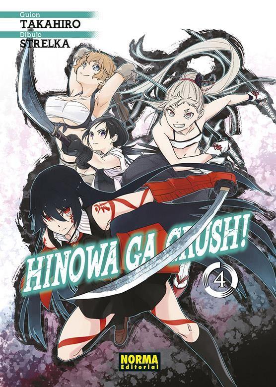 Hinowa Ga Crush! 04