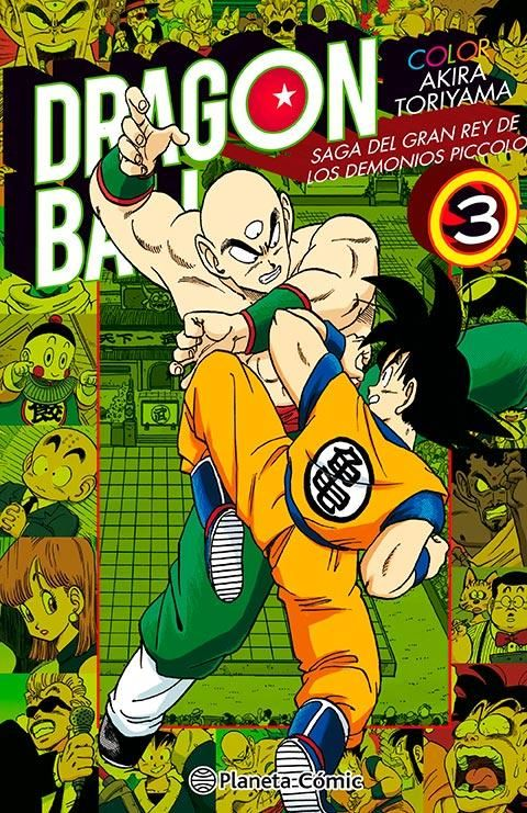 DRAGON BALL COLOR .SAGA DEL GRAN REY DE LOS DEMONIOS PICCOLO 03