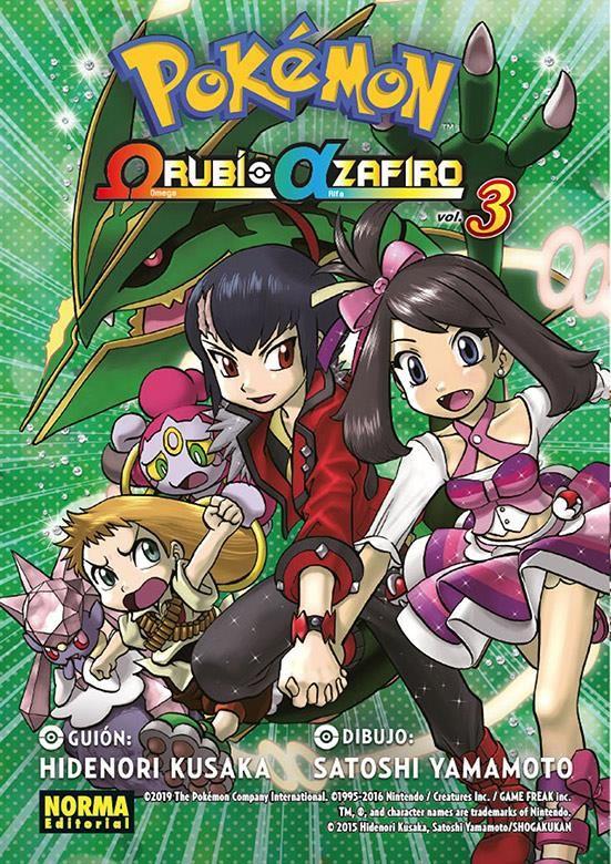 Pokémon Omega, Rubí, Alfa, Zafiro 03 (de 3)
