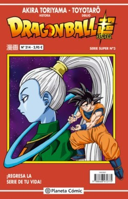 DRAGON BALL SUPER. SERIE ROJA 03