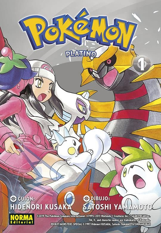 Pokémon 22. Platino nº 1