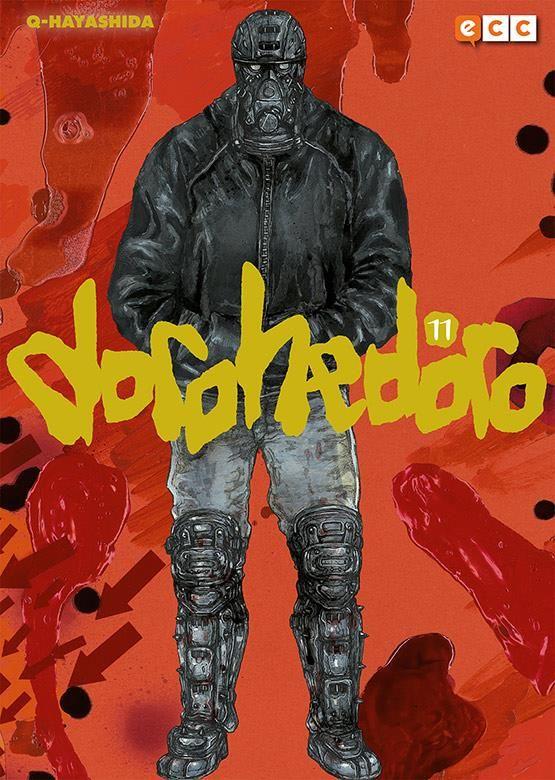 DOROHEDORO 11