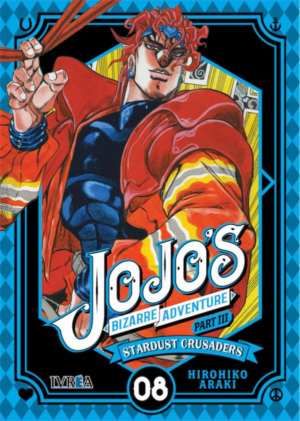 JOJO'S BIZARRE ADVENTURE. PART III : STARDUST CRUSADERS 08
