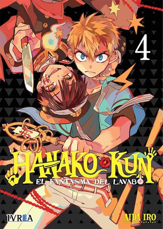 Hanako-Kun. El fantasma del lavabo 04