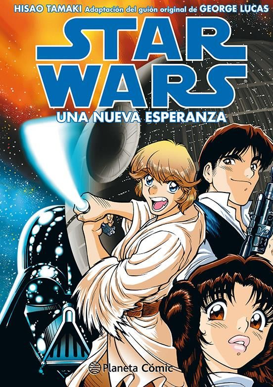 Star Wars manga: Ep IV Una nueva esperanza