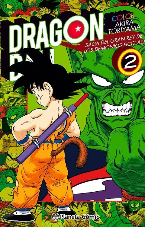 DRAGON BALL COLOR .SAGA DEL GRAN REY DE LOS DEMONIOS PICCOLO 02