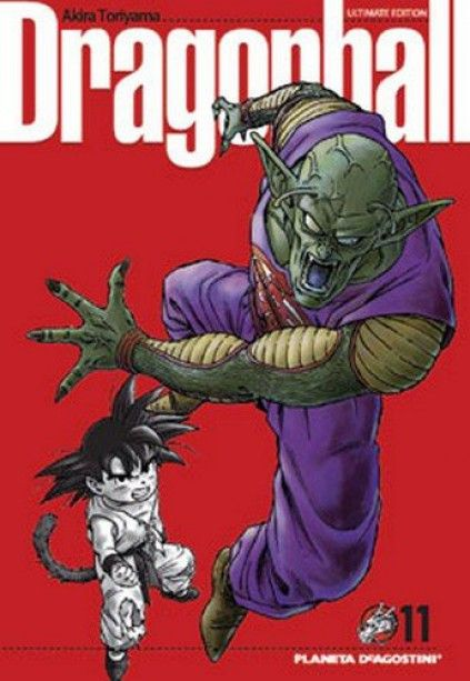 DRAGON BALL ULTIMATE EDITION 11