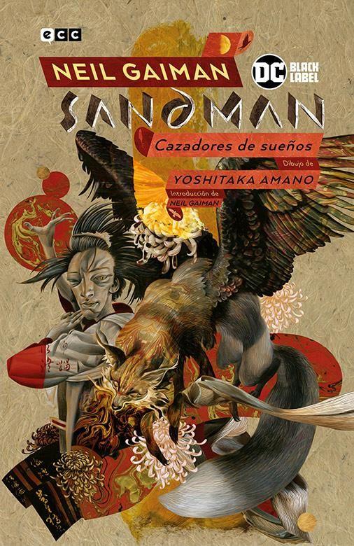 Biblioteca Sandman vol. 12: Los cazadores de sueños