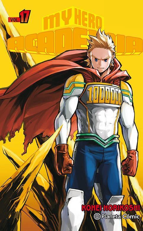 MY HERO ACADEMIA 17
