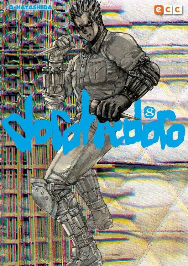 DOROHEDORO 08