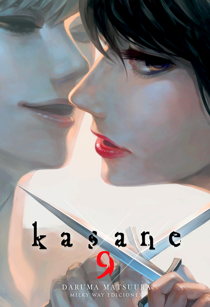 KASANE 09