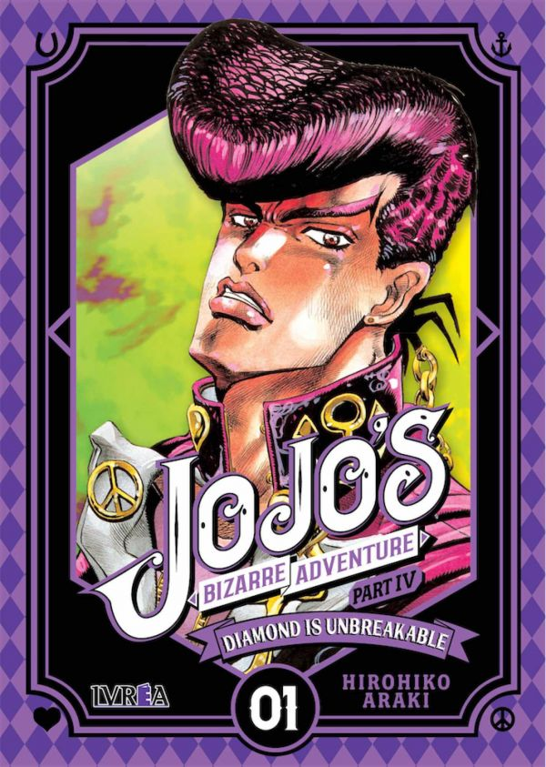 JOJO'S BIZARRE ADVENTURE. PART IV: DIAMOND IS UNBREAKABLE 01