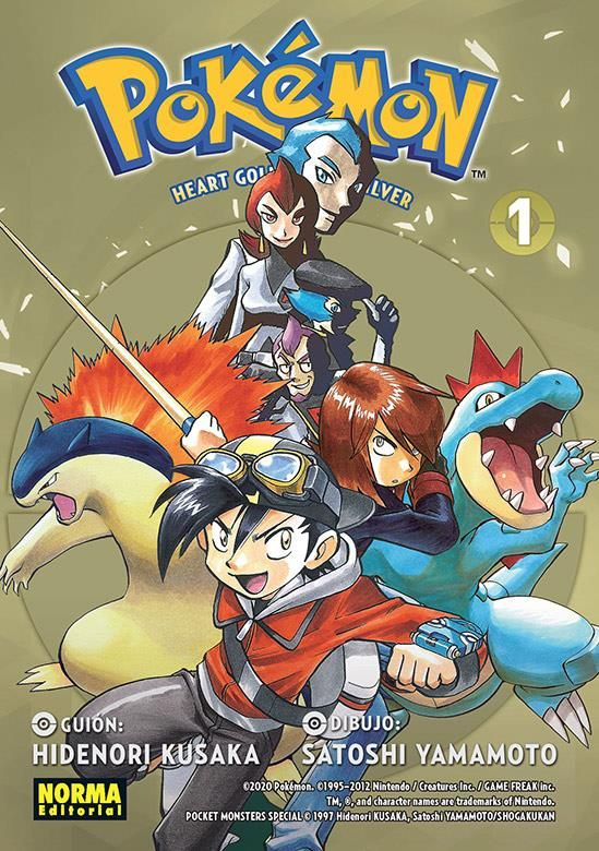 Pokémon 24. Heart Gold y Soul Silver 1