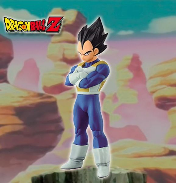 FIGURA VEGETA (DRAGON BALL Z) BANPRESTO