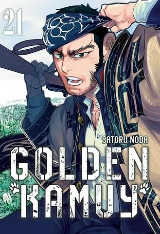 GOLDEN KAMUY 21