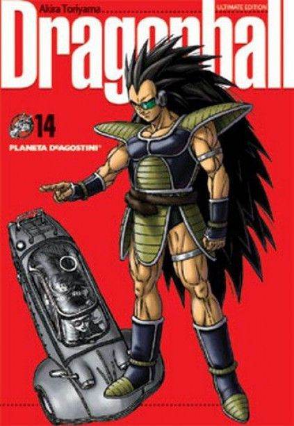 DRAGON BALL ULTIMATE EDITION 14