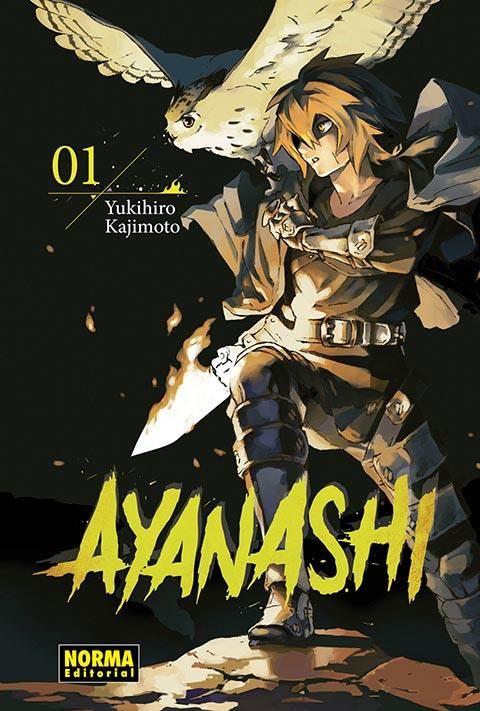 AYANASHI 01 (DE 04)