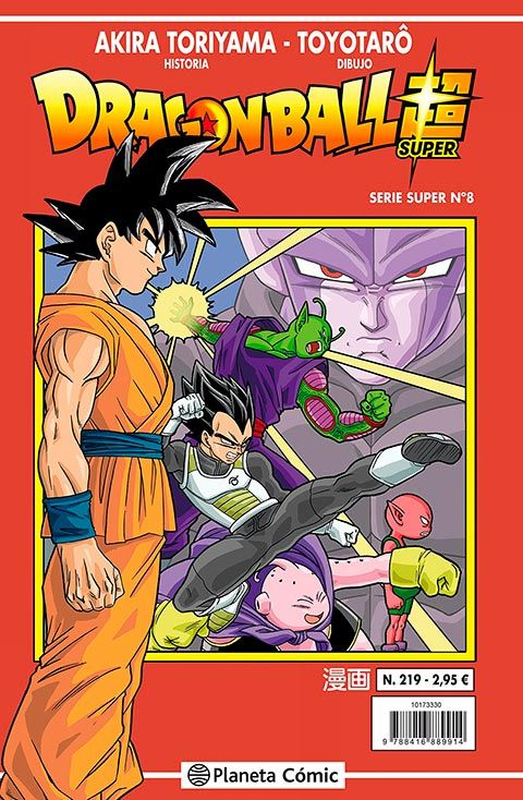 DRAGON BALL SUPER. SERIE ROJA 08