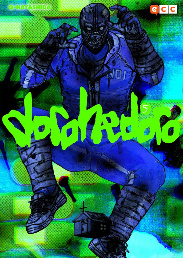 DOROHEDORO 05