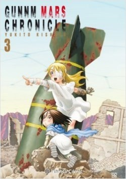 GUNNM (MARS CHRONICLE) 03