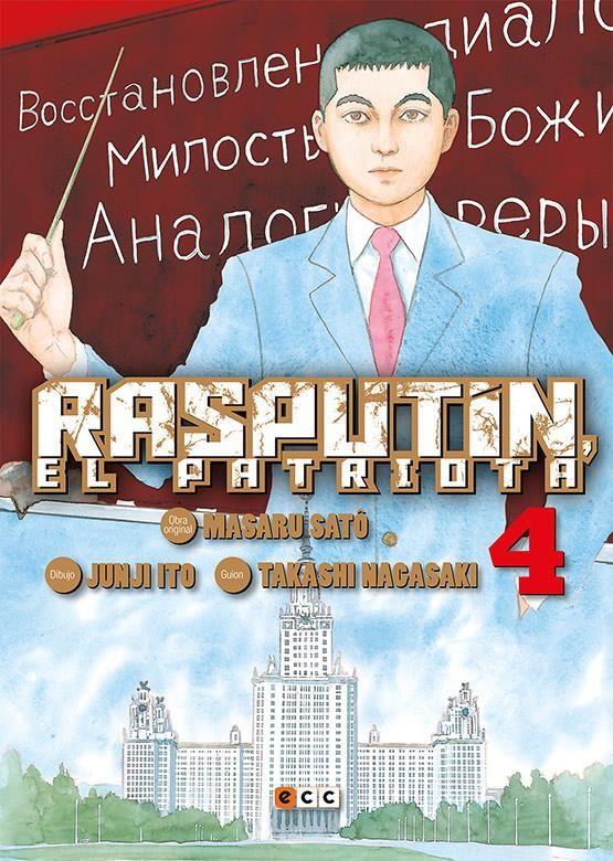 Rasputín, el patriota 04 (de 6)