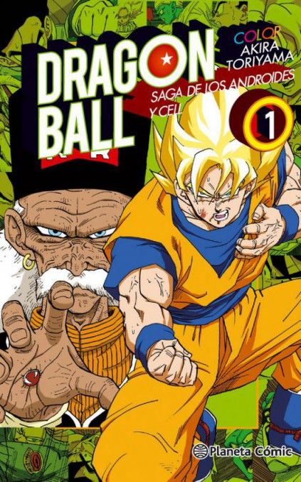 DRAGON BALL COLOR. SAGA DE LOS ANDROIDES Y CELL 01