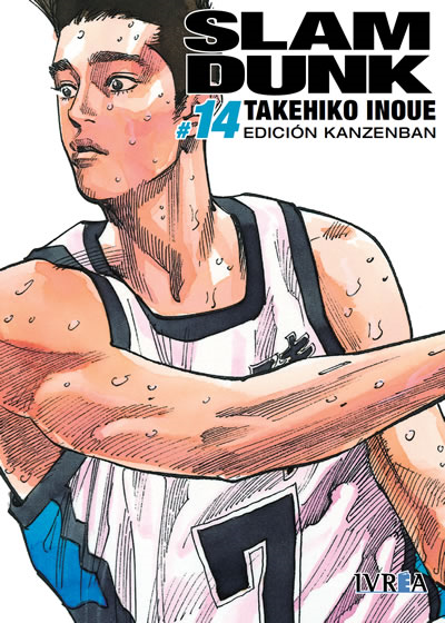 Slam Dunk Edición Kanzenban 14