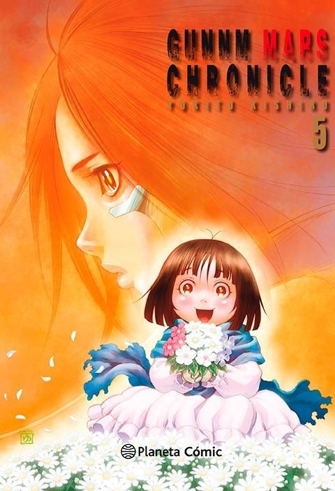 GUNNM (MARS CHRONICLE) 05