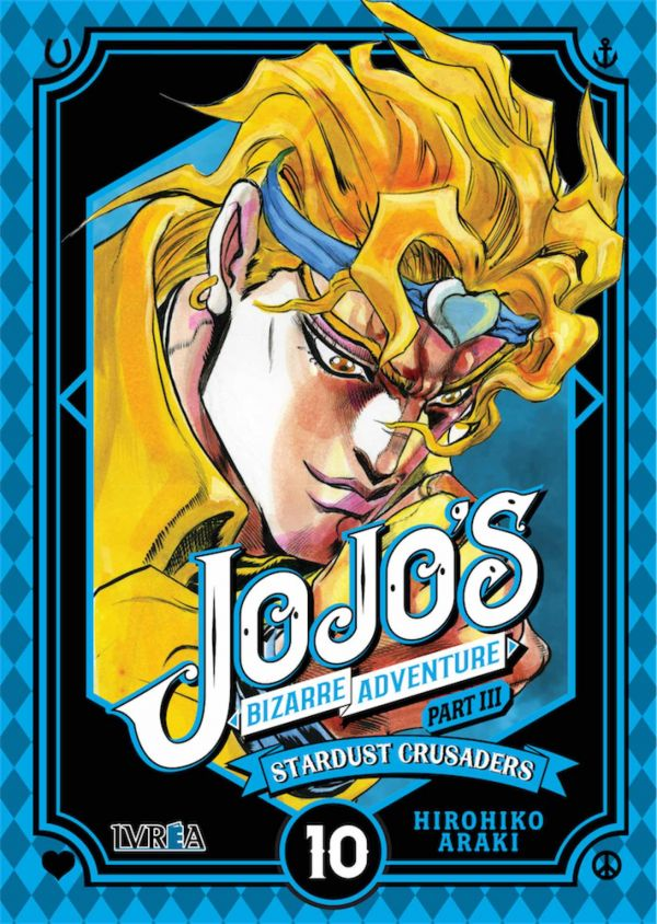 JOJO'S BIZARRE ADVENTURE. PART III : STARDUST CRUSADERS 10