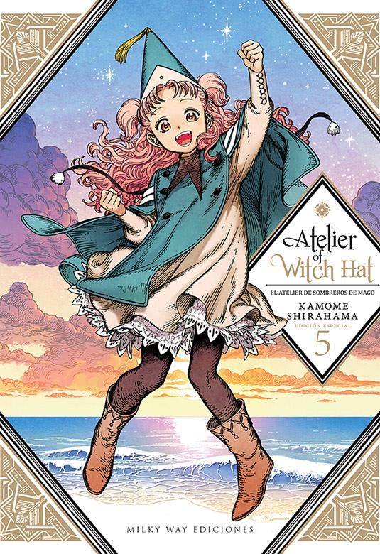 Atelier of Witch Hat vol. 05 (Edición especial)