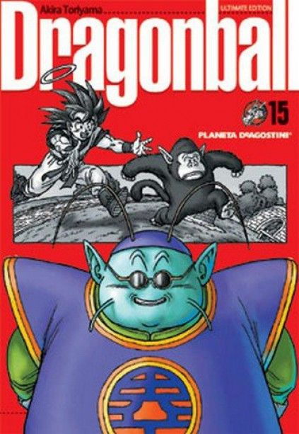 DRAGON BALL ULTIMATE EDITION 15