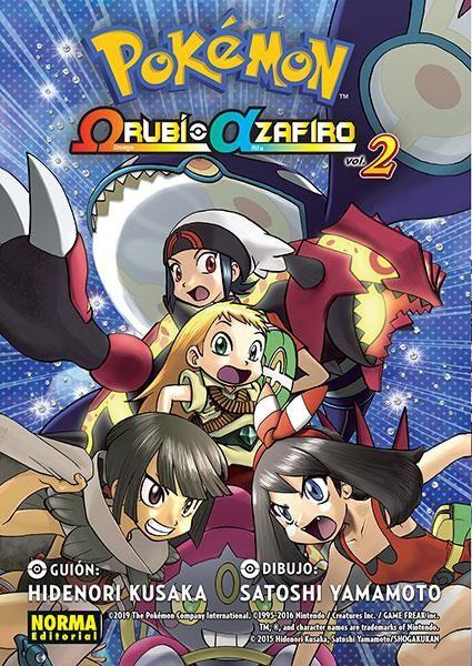 Pokémon Omega, Rubí, Alfa, Zafiro 02 (de 3)