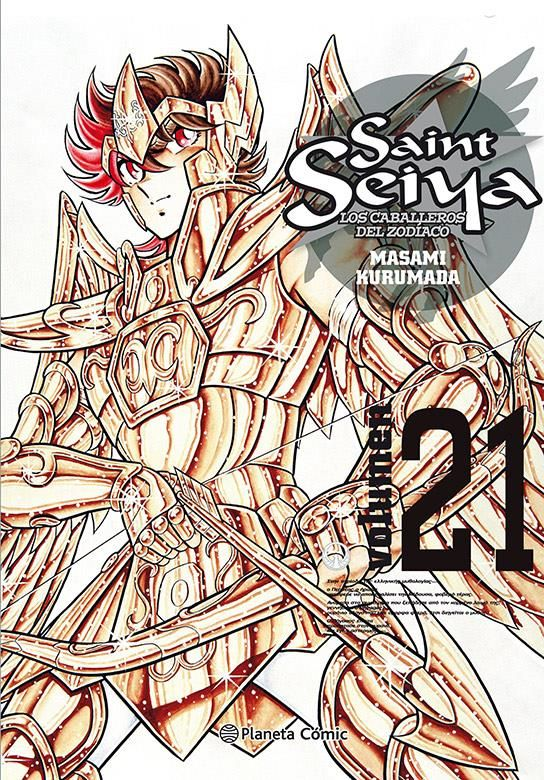 SAINT SEIYA INTEGRAL 21 (DE 22)