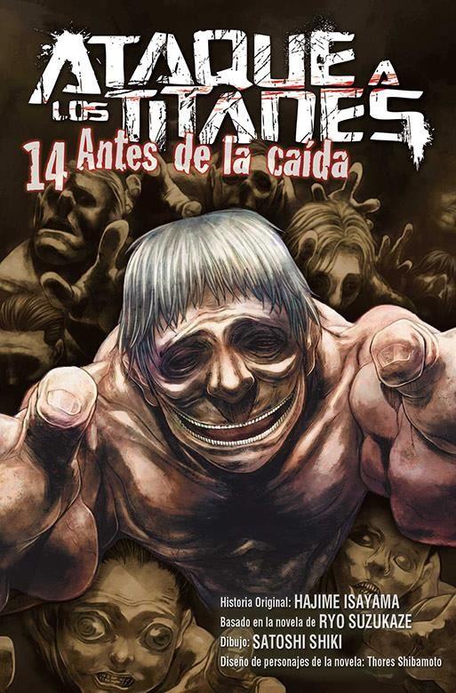 ATAQUE A LOS TITANES. ANTES DE LA CAÍDA 14