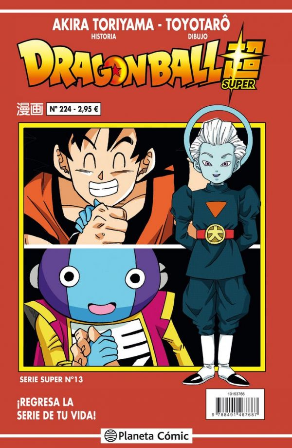 DRAGON BALL SUPER. SERIE ROJA 13