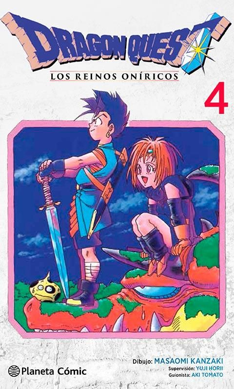 DRAGON QUEST VI 04 (DE 10)