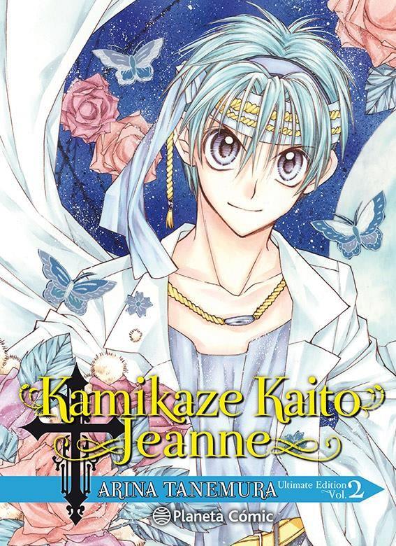 Kamikaze Kaito Jeanne Kanzenban 02 (de 6)