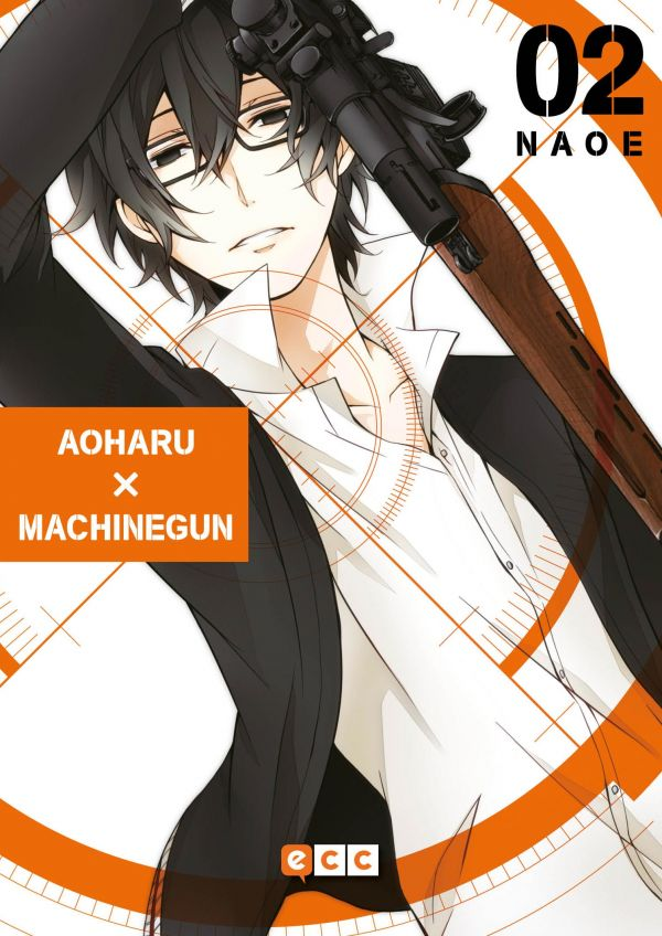 Aoharu x Machinegun 02