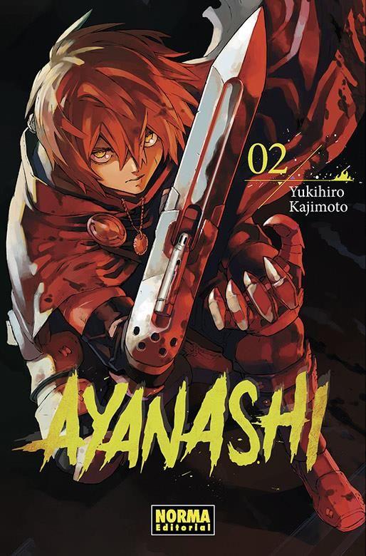 AYANASHI 02 (DE 04)