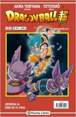 DRAGON BALL SUPER. SERIE ROJA 06