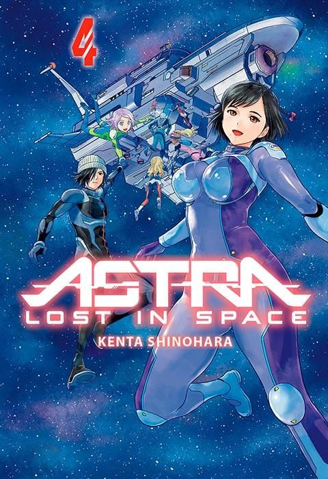 ASTRA. LOST IN SPACE 04
