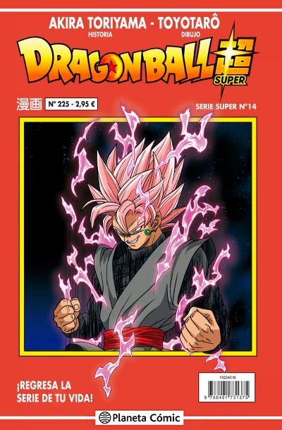 DRAGON BALL SUPER. SERIE ROJA 14