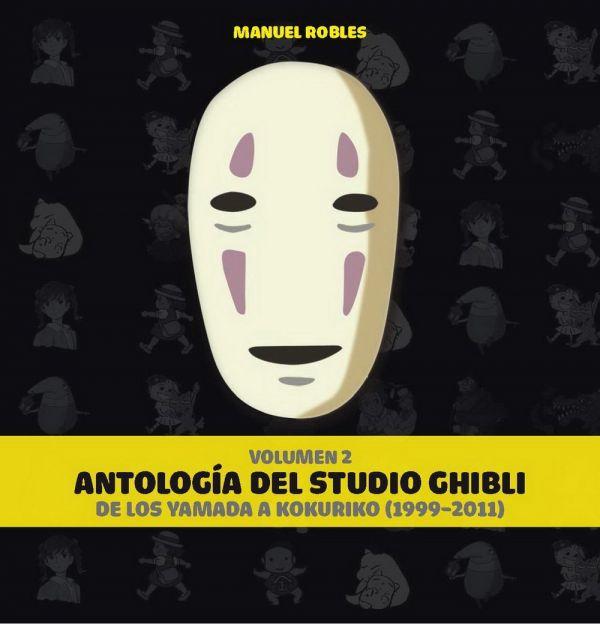ANTOLOGÍA DEL STUDIO GHIBLI VOL.02