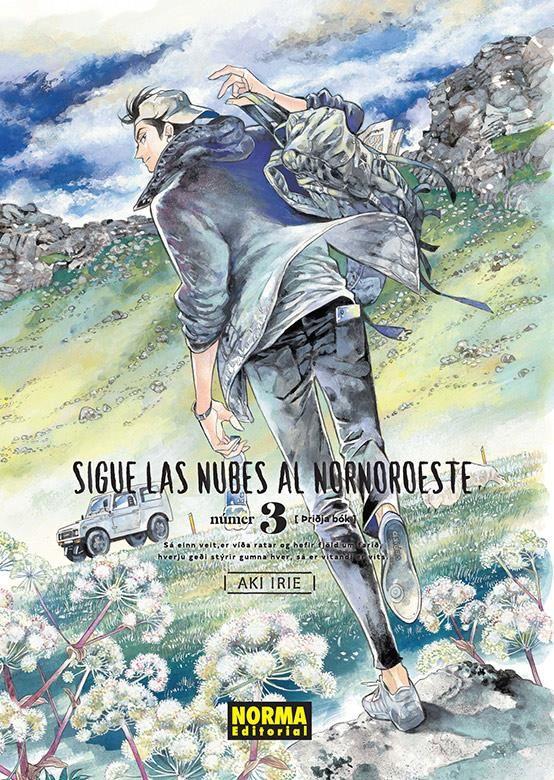 SIGUE LAS NUBES AL NORNOROESTE 03
