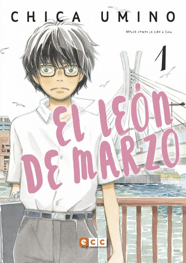 EL LEÓN DE MARZO 01