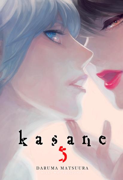 KASANE 05