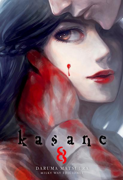 KASANE 08