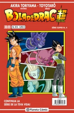 DRAGON BALL SUPER. SERIE ROJA 04